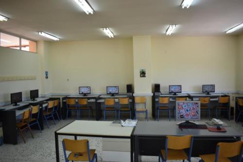 Εργαστήριο 1 Πληροφορικής 1